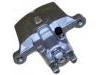 Brake Caliper:MR 510541