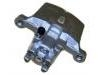 Brake Caliper:MR 510542